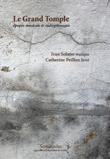 tomple-catherinepeillon